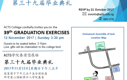 39th Graduation Exercises