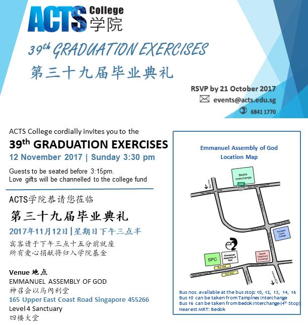 39th Graduation Exercises