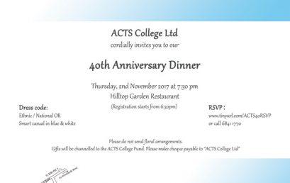 40th Anniversary Dinner