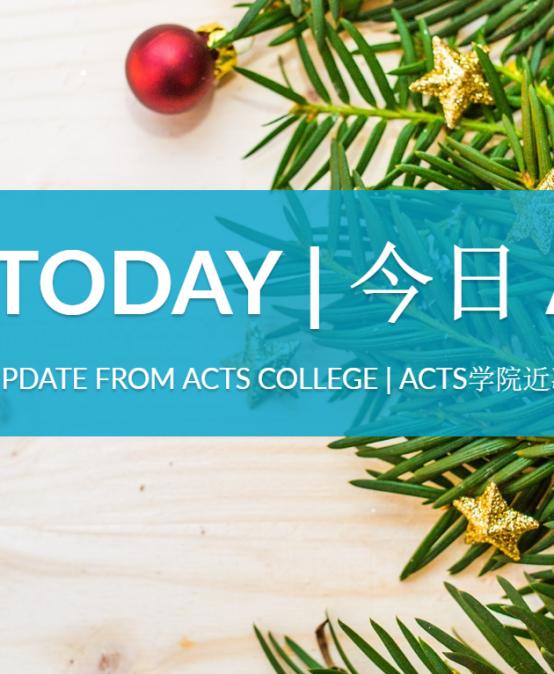 ACTS Today (Dec 2018