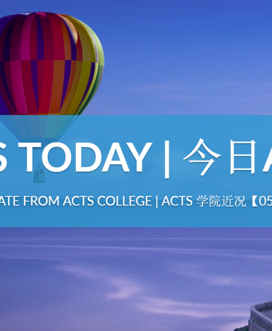 ACTS TODAY 今日ACTS 【05/2019】