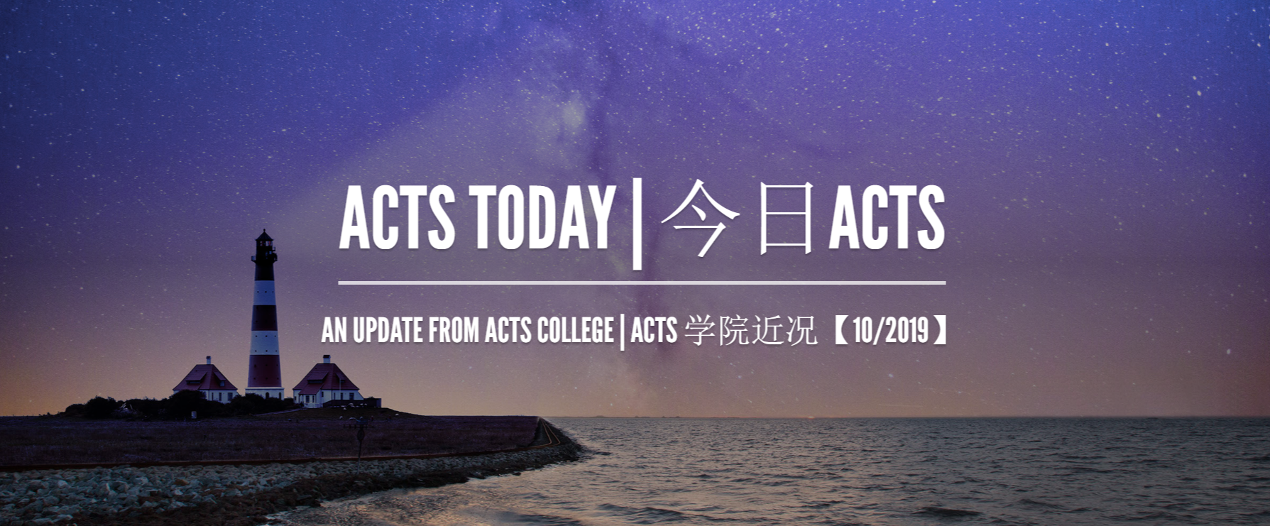 ACTS Today (Oct 2019)