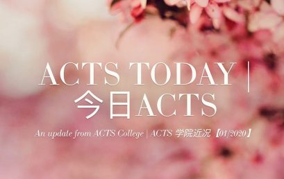 ACTS TODAY 今日ACTS [01/2020]