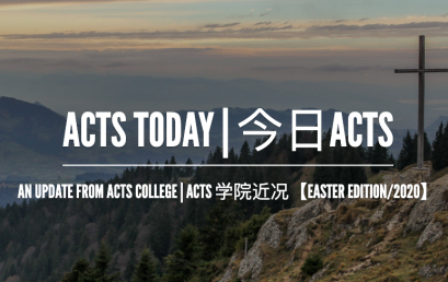 ACTS TODAY 今日ACTS [Easter Edition]