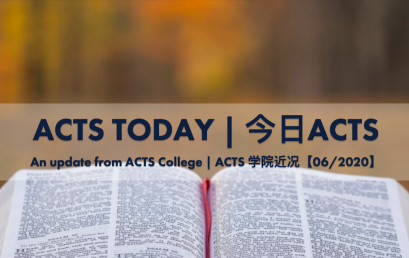 ACTS Today 今日ACTS [June/2020]