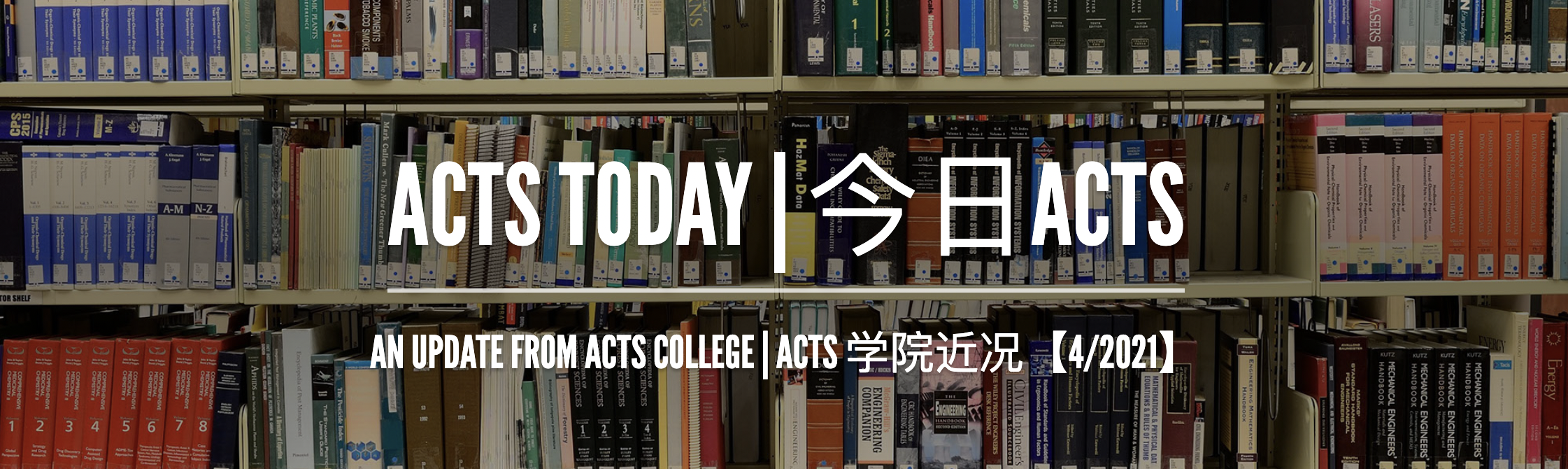ACTS Today 今日ACTS 【Apr/2021】